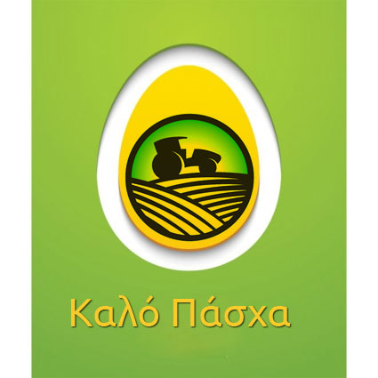 doktoris-kalo-pasxa
