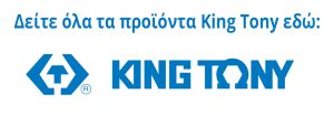 king-tony-prointa